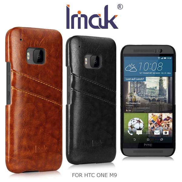 強尼拍賣~ IMAK HTC ONE M9 睿智系列後插卡保護殼 可插雙卡 皮面背殼