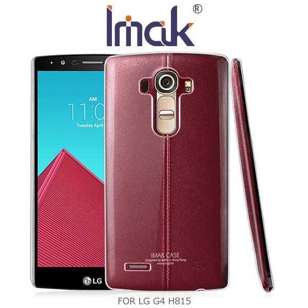 強尼拍賣~IMAK LG G4 H815 羽翼II水晶保護殼 透明殼 硬殼