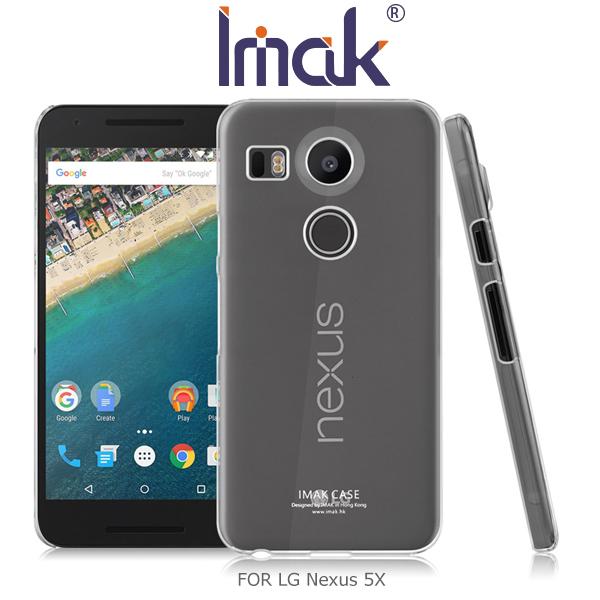 強尼拍賣~ IMAK LG Nexus 5X 羽翼II水晶保護殼 加強耐磨版 透明保護殼