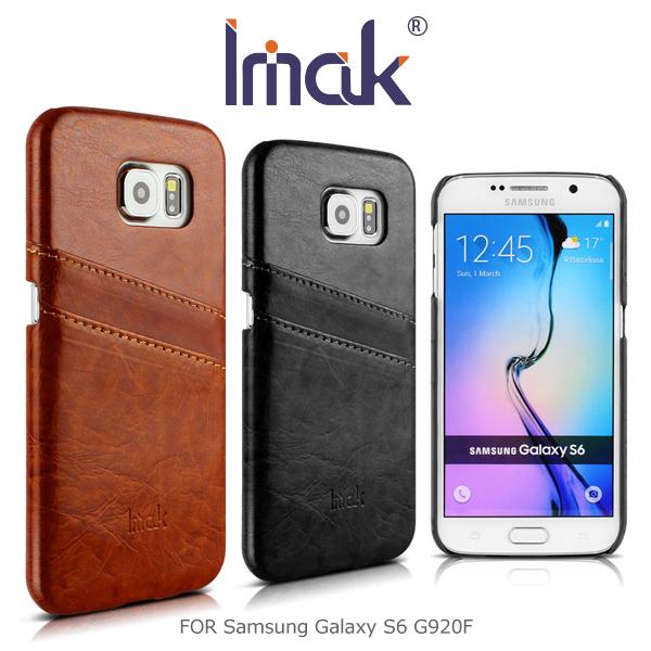 強尼拍賣~ IMAK Samsung Galaxy S6 G920F 睿智後插卡保護殼 可插雙卡 皮面背殼