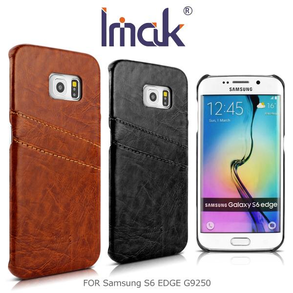 強尼拍賣~ IMAK Samsung S6 EDGE G9250 睿智後插卡保護殼 可插雙卡 皮面背殼