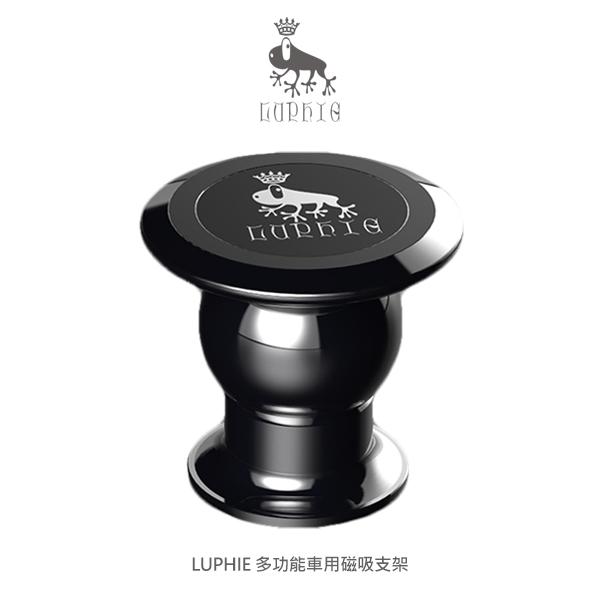 強尼拍賣~ LUPHIE 多功能車用磁吸支架 車用手機支架 真空電鍍 90度 彎曲