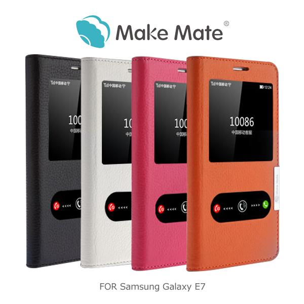 強尼拍賣~ Make Mate 貝殼美 Samsung Galaxy E7 星河真皮皮套 開窗皮套 側翻皮套(白)