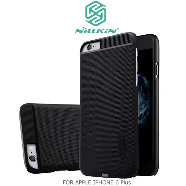 強尼拍賣~ NILLKIN Apple iPhone 6 Plus Magic Case 能量盾無線充電接收背蓋