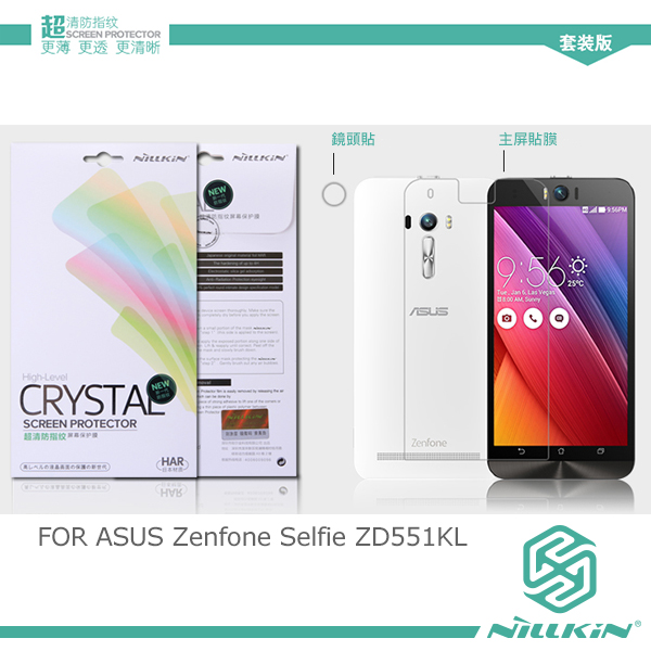 強尼拍賣~ NILLKIN ASUS Zenfone Selfie ZD551KL 超清防指紋保護貼 含鏡頭貼