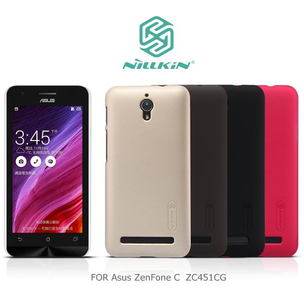 強尼拍賣~ NILLKIN Asus ZenFone C ZC451CG 超級護盾硬質保護殼 抗指紋磨砂硬殼