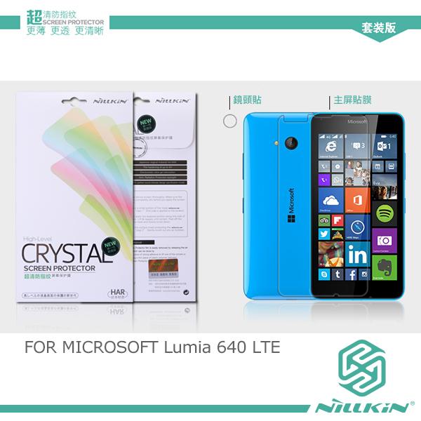 強尼拍賣~ NILLKIN MICROSOFT Lumia 640 LTE 超清防指紋保護貼 附鏡頭貼