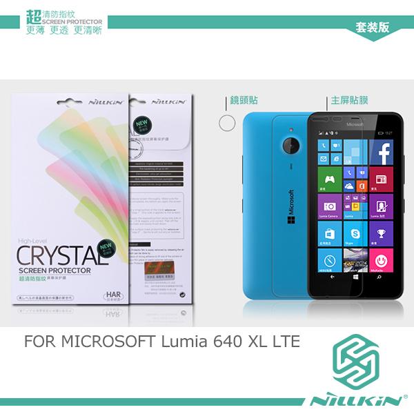強尼拍賣~ NILLKIN MICROSOFT Lumia 640 XL LTE 超清防指紋保護貼 附鏡頭貼