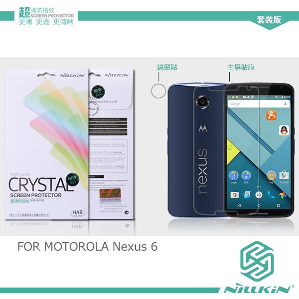 強尼拍賣~ NILLKIN Motorola Nexus 6 超清防指紋保護貼 (含鏡頭貼套裝版)