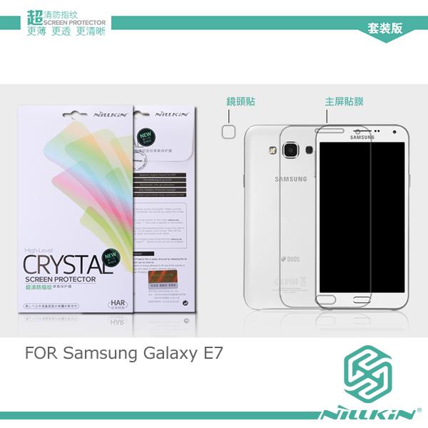 強尼拍賣~ NILLKIN Samsung Galaxy E7 超清防指紋保護貼 含超清鏡頭貼