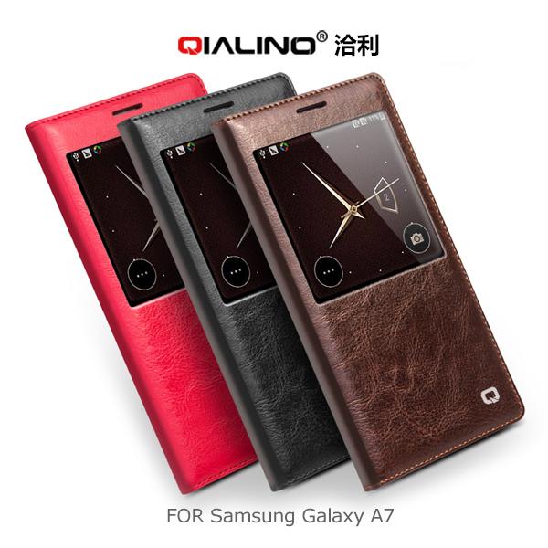 強尼拍賣~ QIALINO 洽利 Samsung Galaxy A7 智能系列皮套 開窗皮套 可觸控 保護套