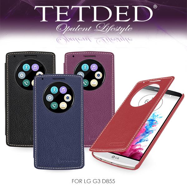 強尼拍賣~ TETDED 法國精品 LG G3 D855 Dijon V 開窗側翻皮套 圓窗開窗設計