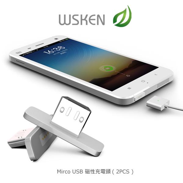 強尼拍賣~WSKEN Mirco USB 磁性充電頭(2PCS) 防塵塞 不含線