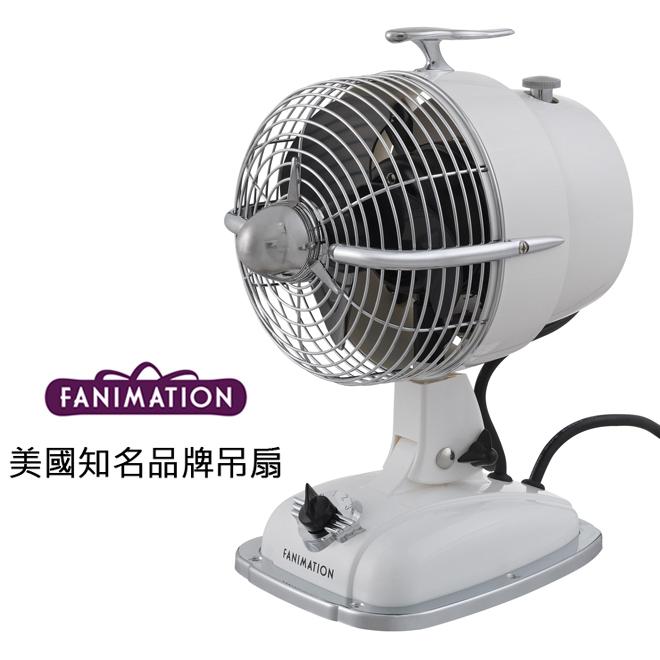 [top fan] Fanimation Urbanjet 7英吋桌扇(FP7958MI)牛奶白色