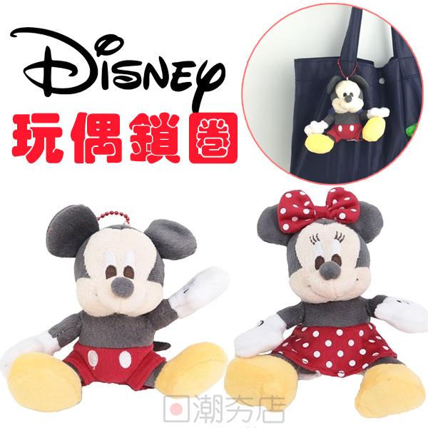 [日潮夯店] 日本正版進口 迪士尼 米奇 米妮 玩偶 娃娃 鎖圈 吊飾 12cm