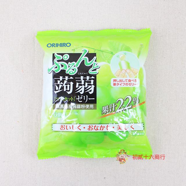 【0216零食會社】日本ORIHIRO_蒟蒻果凍(青葡萄)120g_6入