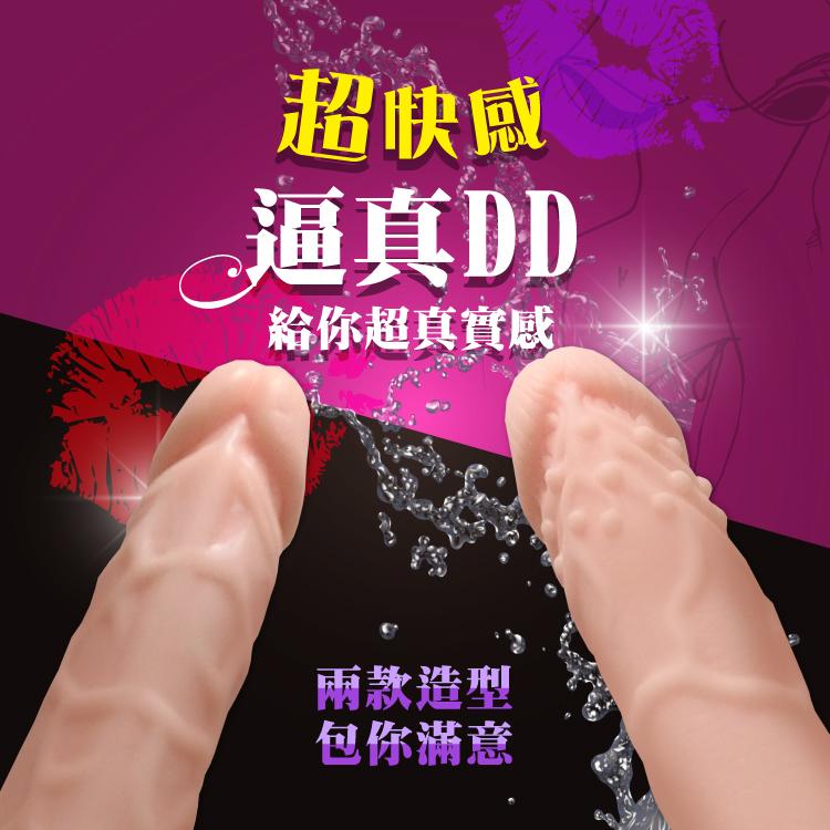 逼真陽具,擬真實按摩棒,台灣製造外銷日本,情趣用品#愛莉希絲