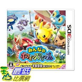 (現金價) 3DS 大家的神奇寶貝亂戰 日文版