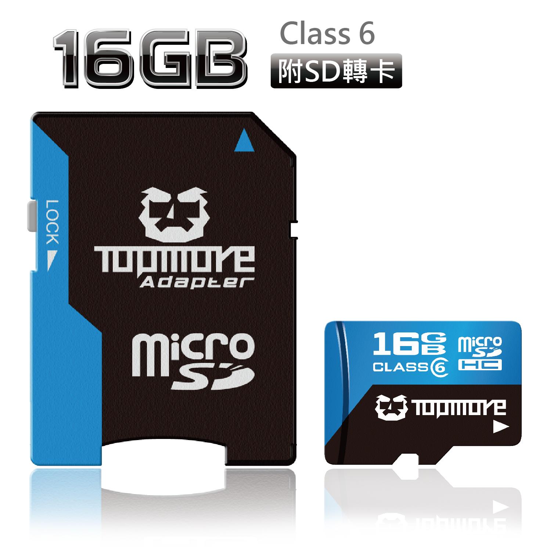 達墨 TOPMORE 16GB microSDHC Class 6 記憶卡