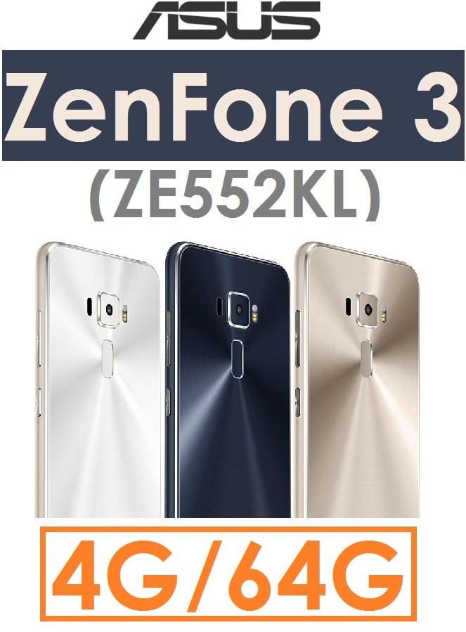 【原廠貨】華碩 ASUS ZenFone 3(ZE552KL)八核心 5.5吋 4G/64G 4G LTE智慧型手機 Zenfone3●雙卡雙待●指紋辨示