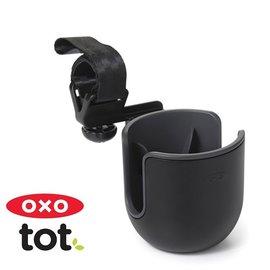 美國【OXO 】萬用推車水杯架