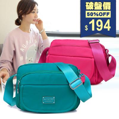 防水尼龍輕盈耐用休閒包 斜背包 包飾衣院 P1695 現貨
