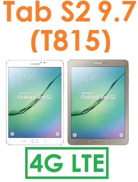 【原廠現貨】三星 Samsung Tab S2 9.7 (T815) 9.7吋 八核心 3G/32G 4G LTE 平板電腦(送保護貼+皮套)