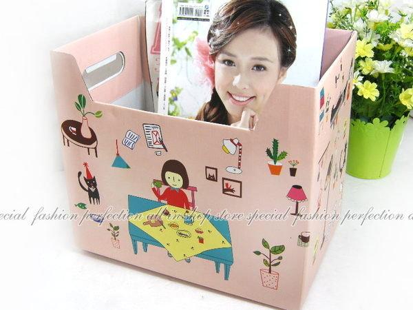 ◎123便利屋◎【DL160】韓國小女孩 『粉紅造型整理盒』A4 文件收納盒.書報整理箱 大號 收納箱