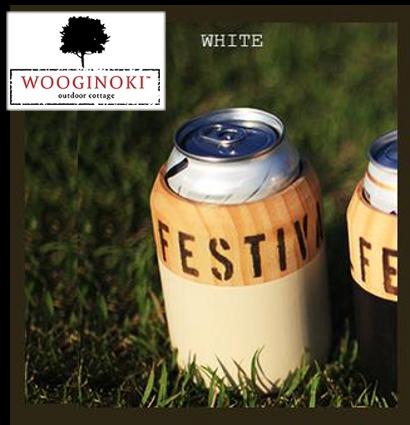 Wooginoki 原木杯套/隔熱杯套/野餐/風格露營餐桌小物 W025-WHT白/台北山水