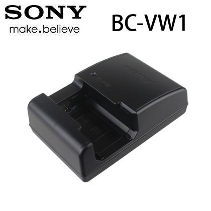 【現貨供應】Sony BC-VW1 NP-FW50 原廠充電器~適用:NEX-3 NEX-C3 NEX-5 NEX-5N NEX-5T A33 A55 A5000