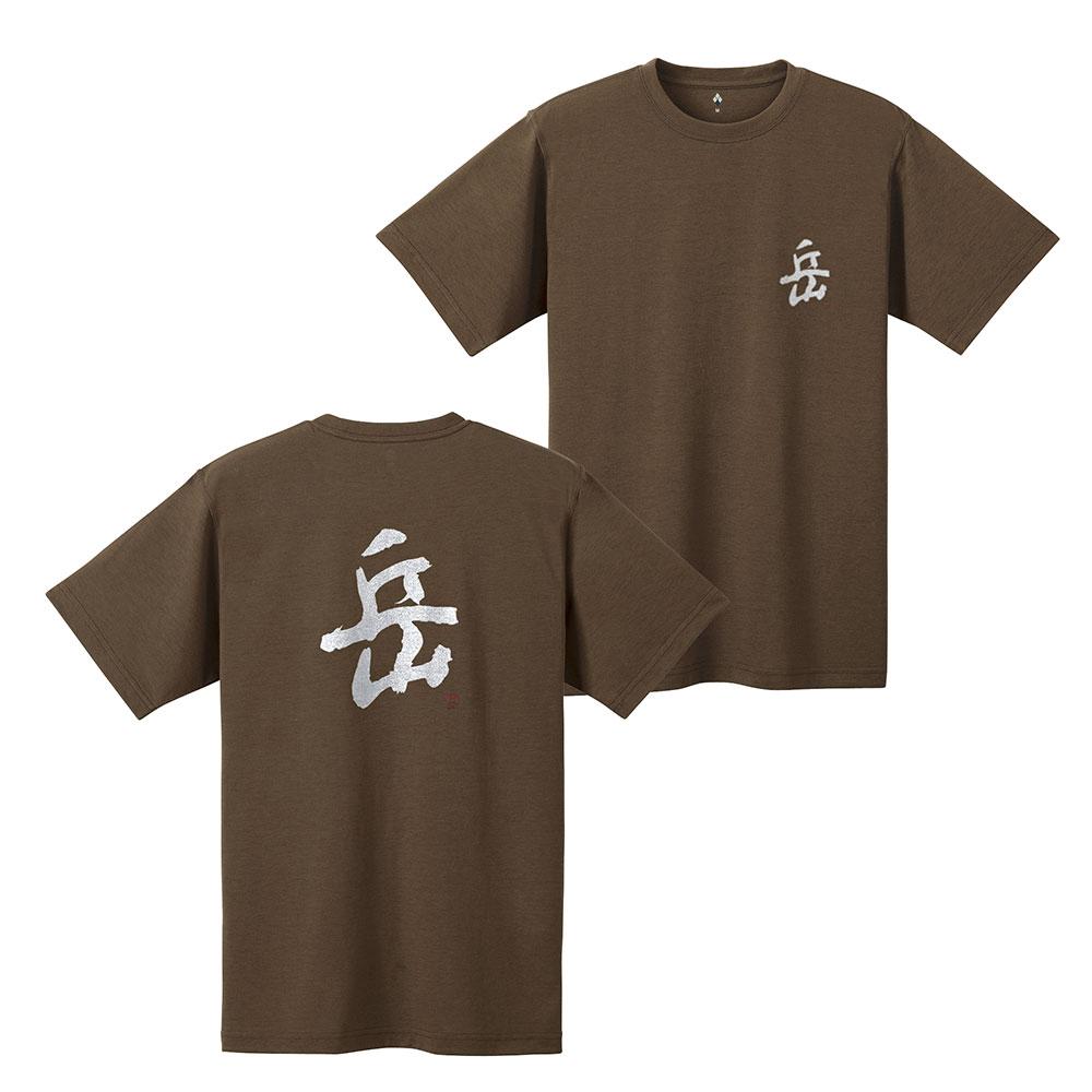 ├登山樂┤Mont-Bell WICKRON T-SHIRT 男 書法岳 透氣排汗短袖 黃褐#1114148KH