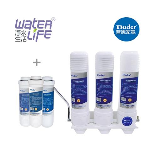 【淨水生活】《普德Buder》【公司貨】FHE-1301 超濾淨淨水器-廚上型三道式淨水器 ~ 贈FHE1301 送 5M、UDF、CTO 濾心各一支