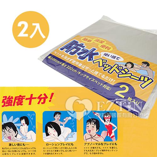 【伊莉婷】日本 NPG RENDS 防水一次性床單 性愛專用防水免洗床單  (2入)  DM-9142102