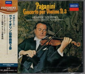 DECCA 謝霖(Henryk Szeryng)/帕格尼尼:第3號小提琴協奏曲(Paganini:Concerto for Violin and Orchestra No.3)【1CD】
