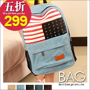 B.A.G*現貨秒發*【BT-QL】鉚釘MIX條紋造型雙色後背包(現+預)-淺藍色