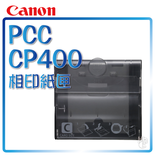 ➤2X3 紙匣【和信嘉】Canon PCC CP-400 相片紙匣 CP400 (皮夾相片/相紙/名片/信用卡/悠遊卡 尺寸) CP900 CP910 CP1200