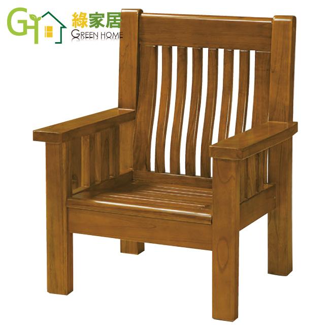 【綠家居】蘭夏之風 時尚柚木實木單人座沙發椅