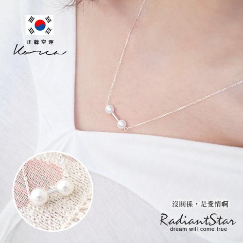 正韓製 925純銀沒關係是愛情啊雙珍珠項鍊【KAC170】璀璨之星☆
