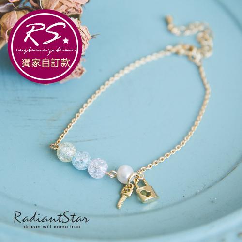 獨家訂製粉彩晶砂冰淇淋色琉璃珠鑰匙頭輕珠寶手作手鍊【VBS024】璀璨之星☆