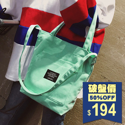 韓版馬卡龍階梯印花字母帆布手提包 側背包 兩用包 包飾衣院 P1867 現貨+預購