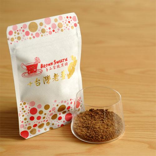 【食在加分】Brown Sweetie 手工柴燒黑糖+台灣老薑 粉粒隨身包/20g