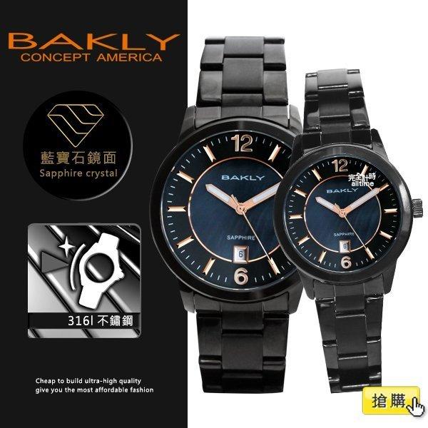 【完全計時】手錶館│BAKLY 美國意念 對錶 黑貝殼 ba3054系列 黑鋼 玫瑰金 情人節 禮物 低調奢華 推薦下殺