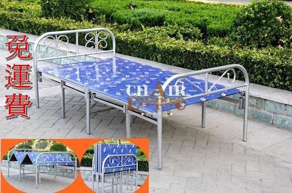《Chair Empire》10支腳加強 宿舍床躺床折疊床單人床簡易床 開合方便 四折鋼鐵折疊床 鐵床