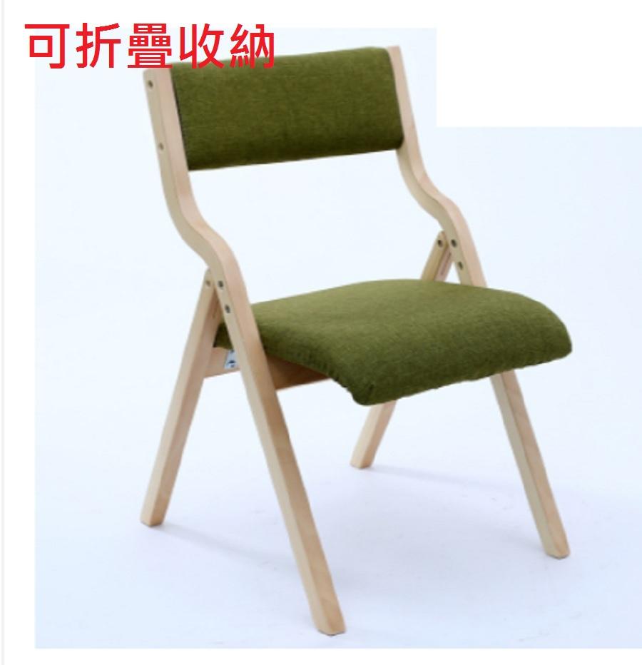 《Chair Empire》折合收納 折合椅 折疊椅 北歐椅 實木麻布餐椅 休閒椅陽台椅 電腦椅辦公椅 四色