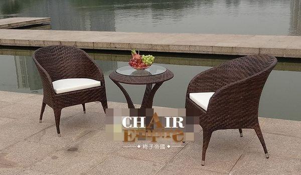 《Chair Empire》藤椅子茶几三件套 戶外家具 陽台庭院桌椅 藤休閒椅組合 南洋風戶外桌椅組