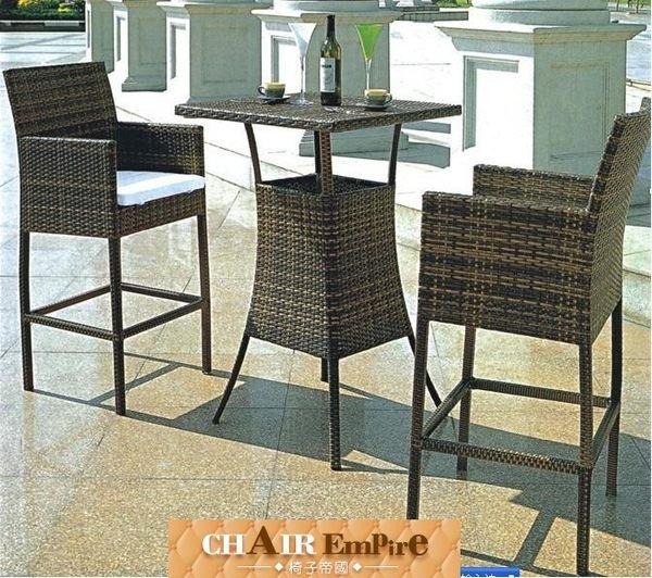 《Chair Empire》南洋風仿藤吧台椅組 峇厘島風格 塑膠藤吧桌吧椅 休閒戶外吧台桌椅組
