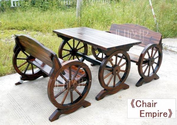 《Chair Empire》中國風復古古典陽台休閒酒吧戶外桌椅庭院家具雙人椅凳車輪桌椅