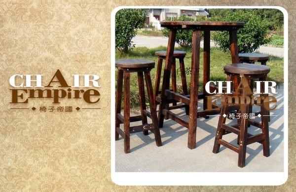 《Chair Empire》 吧台桌椅組碳化實木酒吧桌椅/咖啡桌椅/1桌4凳/高腳圓桌/高腳椅一桌四椅