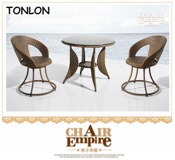 《Chair Empire》一桌二椅椅子帝國 陽台休閒桌椅  南洋風、歐洲風/庭院家具/戶外家具 383+563