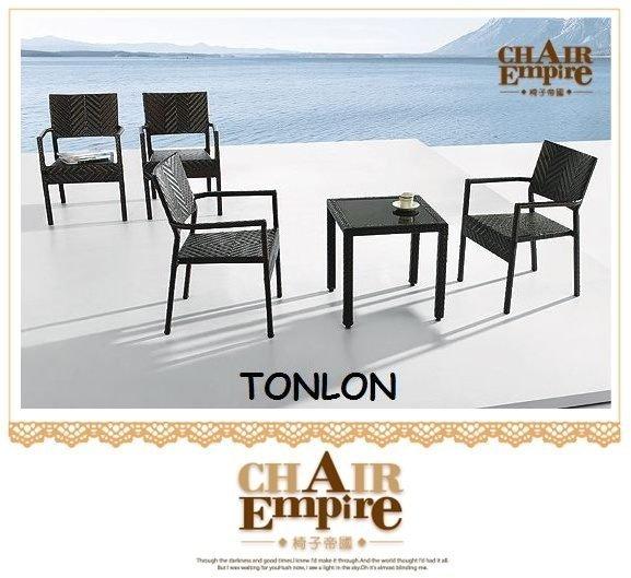 《Chair Empire》一桌二椅南洋風戶外休閒桌椅 餐廳桌椅庭院休閒桌椅801+521 戶外桌椅